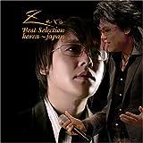 Zero Best Selection KOREA~JAPAN