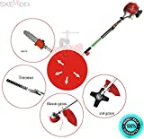 SKEMIDEX---4 IN 1 gas pole saw multi yard Chainsaw hedge trimmer line trimmer brush cutter And lawn mower riding lawn mower lowes lawn mower walmart lawn mower home depot gas lawn mower lawn mower