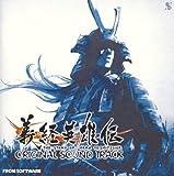 Yoshitsune Eiyuuden: Ost by Game Music (2005-02-23)