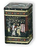 Black Jap Classic Tea Tin Caddy - 1LB - Height 14.5cm
