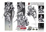 Medicos JoJo's Bizarre Adventure: Part 5--Golden Wind: Silver Chariot Super Action Statue