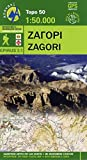 Pindus: Zagoria: Mountains Map