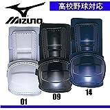 ミズノ/MIZUNO 縫着パッド ニーパッド(大) 52ZB002