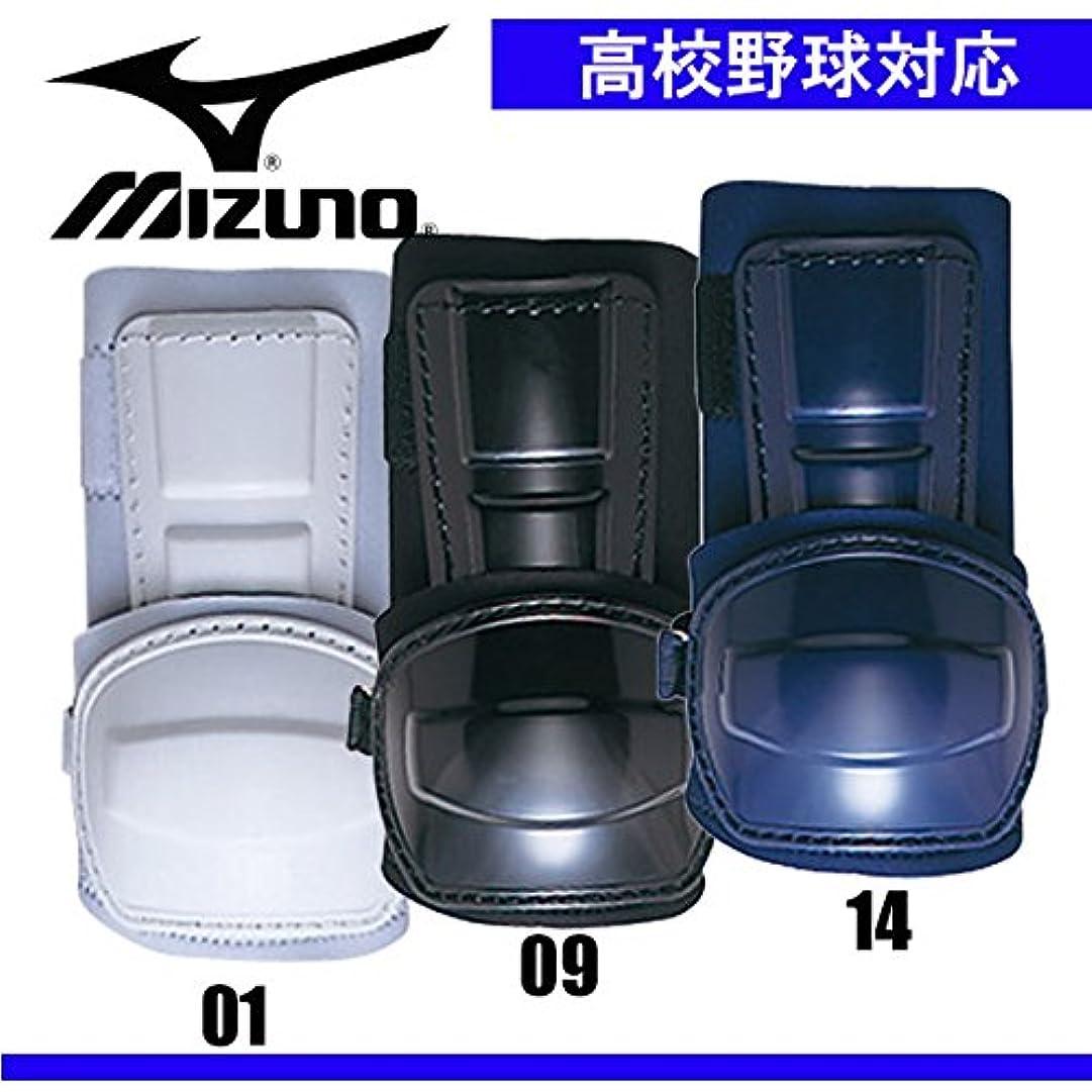 重力ソーシャル仕方ミズノ/MIZUNO 縫着パッド ニーパッド(大) 52ZB002