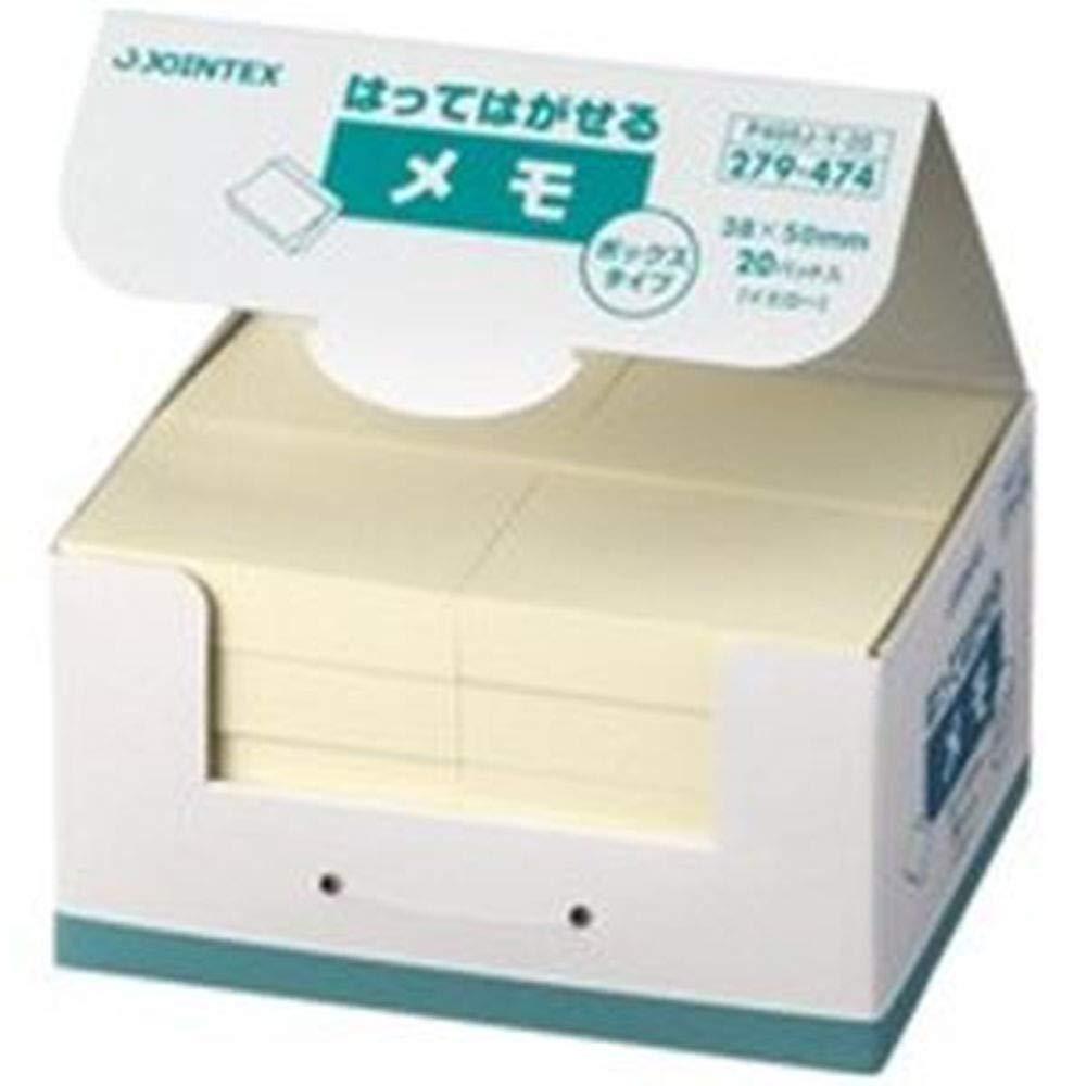 -業務用40セット-ジョインテックス付箋/貼ってはがせるメモ-BOXタイプ/38×50mm-黄P405J-Y-20   B07TMQBFKL