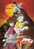 Tsukikage Ran: Carried by the Wind, Vol. 3 - Big Trouble in Little Nippon