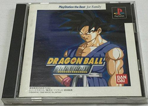 ドラゴンボール ファイナルバウト PlayStation the Best