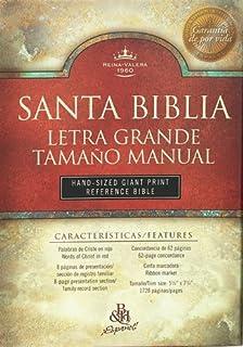 RVR 1960 Bíblia Letra Grande Tamaño Manual con Referencias, borgoña piel fabricada (Spanish Edition