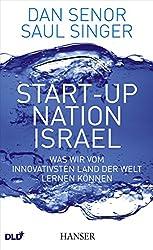 Start-up Nation Israel