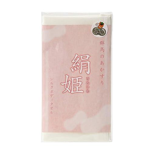 ハッピーシルク 絹姫 (きぬひめ)
