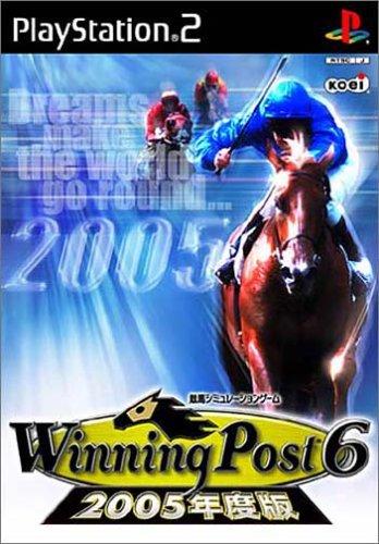 Winning Post 6 2005 Version [Japan Import]