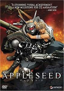 Appleseed (Regular Edition)