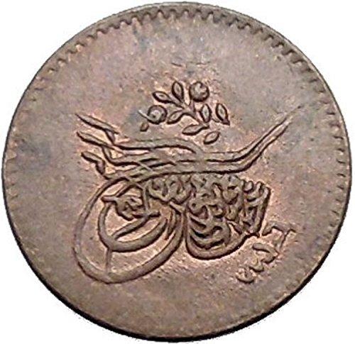 - 1839AD / 1255AH TURKEY Sultan Abdul Mejid I 1 Para Antique Islamic Coin i55271