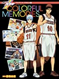 黒子のバスケ TVアニメイラスト集 COLORFUL MEMORIES (愛蔵版コミックス)
