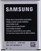 Samsung Original Genuine OEM Samsung Galaxy S3 2100 mAh Spare Replacement Li-Ion Battery with NFC Technology for All Carriers - Non-Retail Packaging - Silver