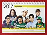 Running Man - 2017-2018 PHOTO DESK CALENDAR