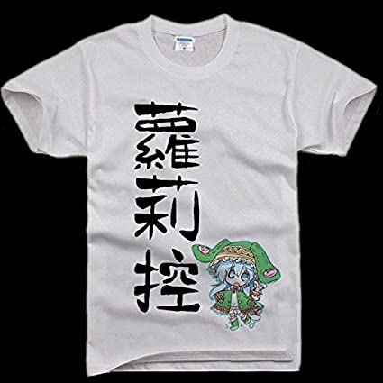 Lolicon acfun, Bilibili, Otaku de manga corta T-Camisa, más fertilizantes para aumentar (camisetas para los hombres divertidos de diseñador): Amazon.es: Electrónica