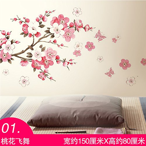 MiniWall The Living Room Bedroom Sofa Tv Wall Panel Wall Decorations Sticker Animation Creative Mahogany Wallpaper Wallpaper,01.The Peach Blossom Dancing,King