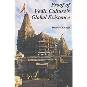Proof of Vedic Culture's Global Existence Paperback – July 7, 2009 91