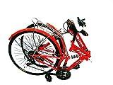 "Folding 26"" Rim Bike"