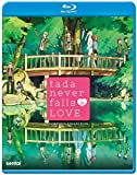 Tada Never Falls In Love [Blu-ray] -  Mitsue Yamazaki, Manaka Iwami