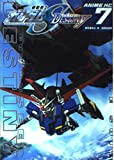 Mobile Suit Gundam SEED DESTINY (7) (Anime Comics) (2005) ISBN: 4063101991 [Japanese Import]