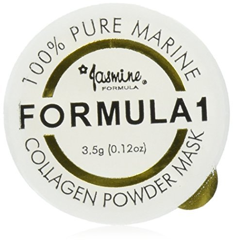 100% Pure Marine - 4