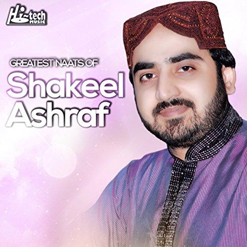 Amazon.com: Zahra da Baba Bara Pyar Karda: Shakeel Ashraf