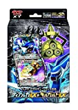 Best NINTENDO New Card Games - Pokemon Card Game XY Hyper Metal Chain Deck Review
