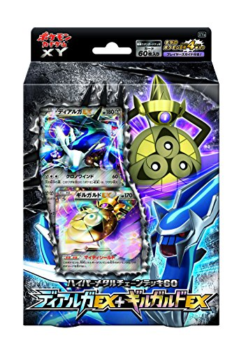 Pokemon Card Game XY Hyper Metal Chain Deck 60 Dialga EX + Aegislash EX Japanese