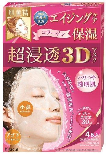 (Hadabisei Moisture Penetration Mask (Acne) 5 Sheet by Hadabisei)