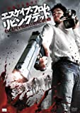 エスケイプ・フロム・リビングデッド [DVD]