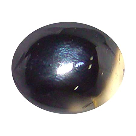 Hakik Gemstone ( 11 70 Carat) | Akik Stone | Astro Gemsstone: Amazon