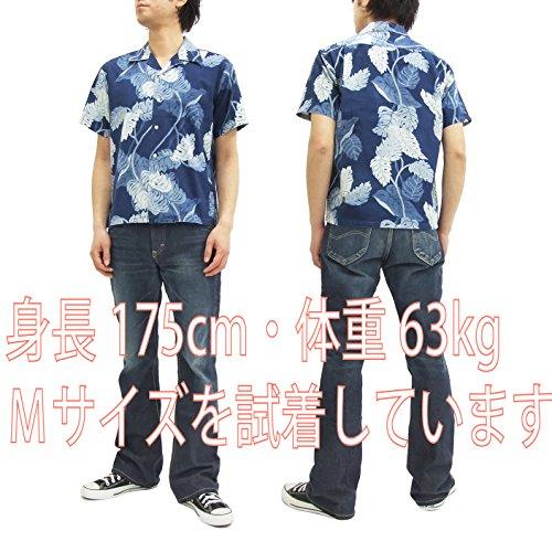 (デューク・カハナモク)DukeKahanamokuアロハシャツDK37203メンズ半袖シャツネイビー(M)