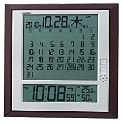 SEIKO CLOCK six day display digital radio clock SQ421B (Seiko clock) wall clock table clock combined monthly calendar function by Unknown
