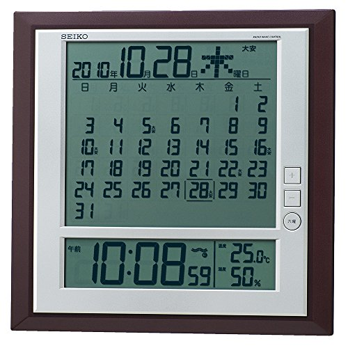 SEIKO CLOCK six day display digital radio clock SQ421B (Seiko clock) wall clock table clock combined monthly calendar function by Unknown (Clock Online Digital Wall)