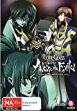 Code Geass Akito Exiled Episode 3 Brightness Falls [NON-USA Format / PAL / Region 4 Import - Australia]