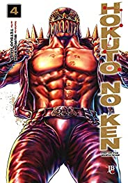 Hokuto No Ken - Fist of the North Star - Vol. 4