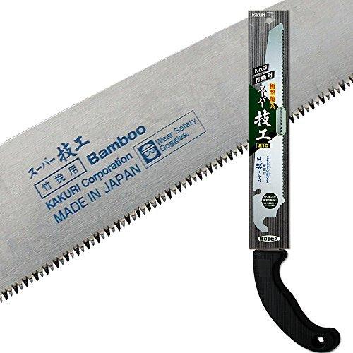 KaKUrI Japan Bamboo Saw with Spare Blade by KaKUrI