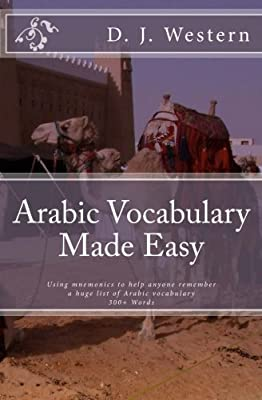 Arabic Vocabulary Made Easy: Using mnemonics to remember a huge list