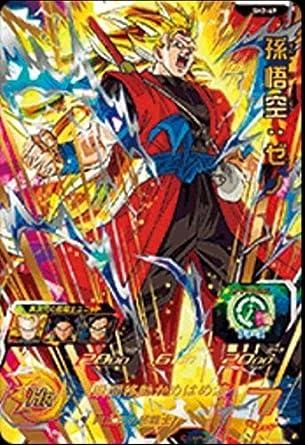 スーパードラゴンボールヒーローズ 第2弾/SH2,49 孫悟空:ゼノ UR アルティメット 星