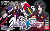 Mobile Suit Gundam Seed Destiny [Japanese Import]