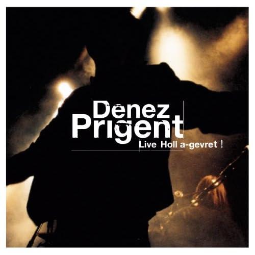 Amazon.com: Gortoz A Ran (Album Version): Denez Prigent: MP3 Downloads