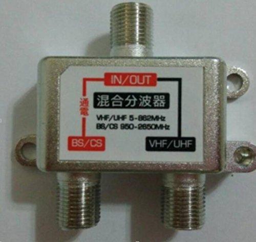 Sat Splitter - Buwico 2 Ways Satellite Splitter Signal ANT SAT VHF UHF Mixer Digital Satellite T V Catv DVB Switch Combiners Diplexers Cable