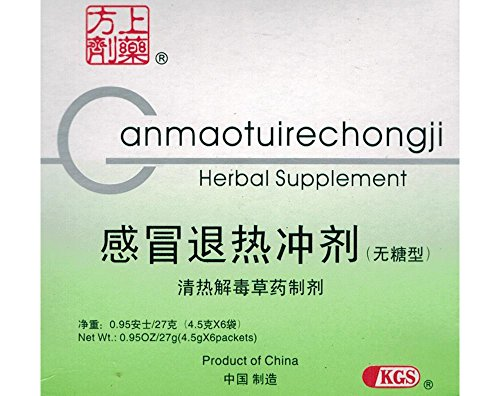 Cold-fever-treating Infusion (Gan Mao Tui Re Chong - Chinese Shanghai Herbal Works