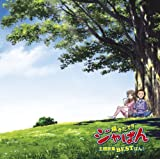 Animation by Yakitate! Japan Thema Songs Best [Music CD]