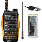 Radioddity GD-77 Dual Band Dual Time Slot DMR Digital/Analog Two Way