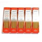 Uni NanoDia Low-Wear Pencil Leads 0.5 mm 2B, 40 Leads X 5 Pack/total 200 Leads (Japan Import) [Komainu-Dou Original Package] by Uni-ball