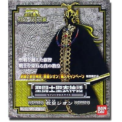 Épée à 4étages support support mural Samurai Sword support de présentation Sword support Cintre pour Katana Wakizashi et standard épées 武-Bushiodo Moumou