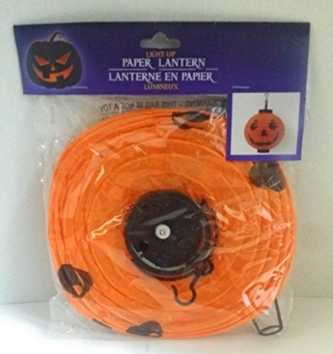 FALL HALLOWEEN DECORATION LIGHT-UP PAPPER LANTERN YARD DECORATIONS FOR PARTIES PARTY ORANGE AND BLACK JACK O LANTERN … (Homemade Scary Halloween Decorations Yard)